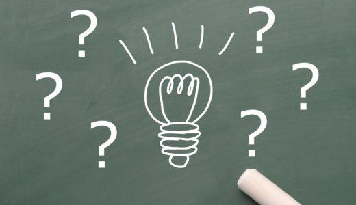 市進学院と早稲田アカデミー。中学受験するならどっちの塾がおすすめ!?
