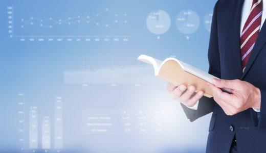 株式会社キーエンスに転職するなら知っておきたい株式会社キーエンスの年収・必要学歴・英語力(TOEIC点数)